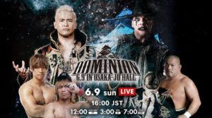 Burning Hammer #10 | Road to G1 Climax 29!
