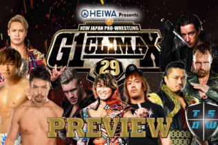 G1 Climax 29 Preview