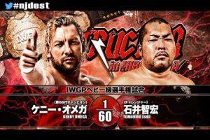BURNING HAMMER #6: NJPW EDITION!