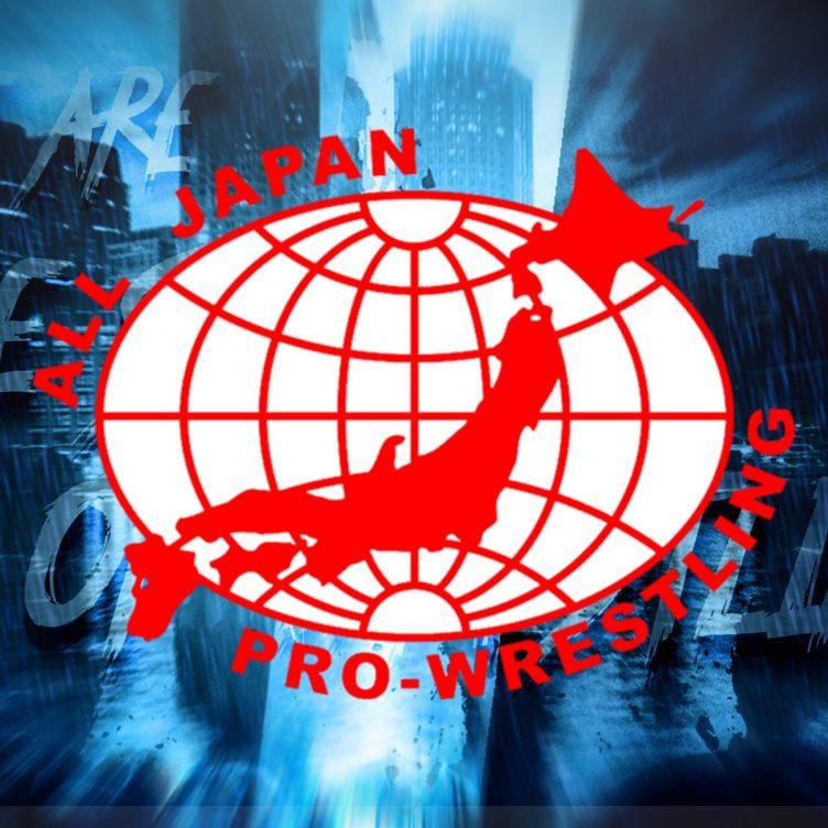 AJPW: come verrà riassegnato il Triple Crown Championship