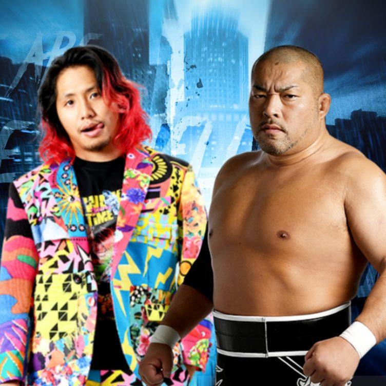 Hiromu vs Ishii: chi ha vinto il match?