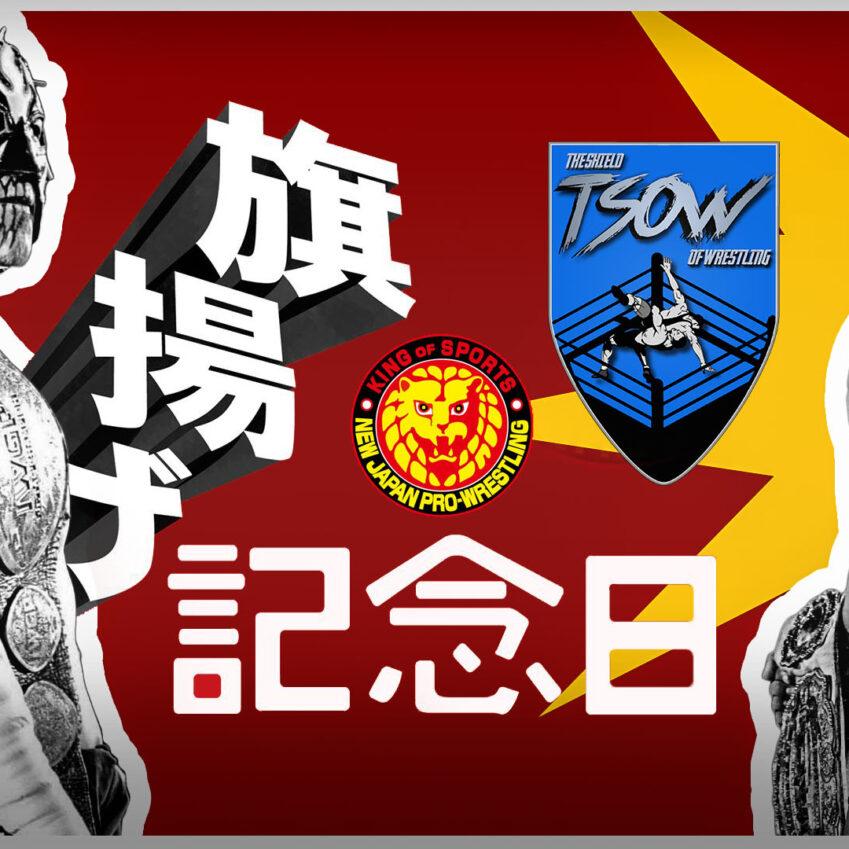 BREAKING: la NJPW torna al Tokyo Dome nel mese di Maggio!