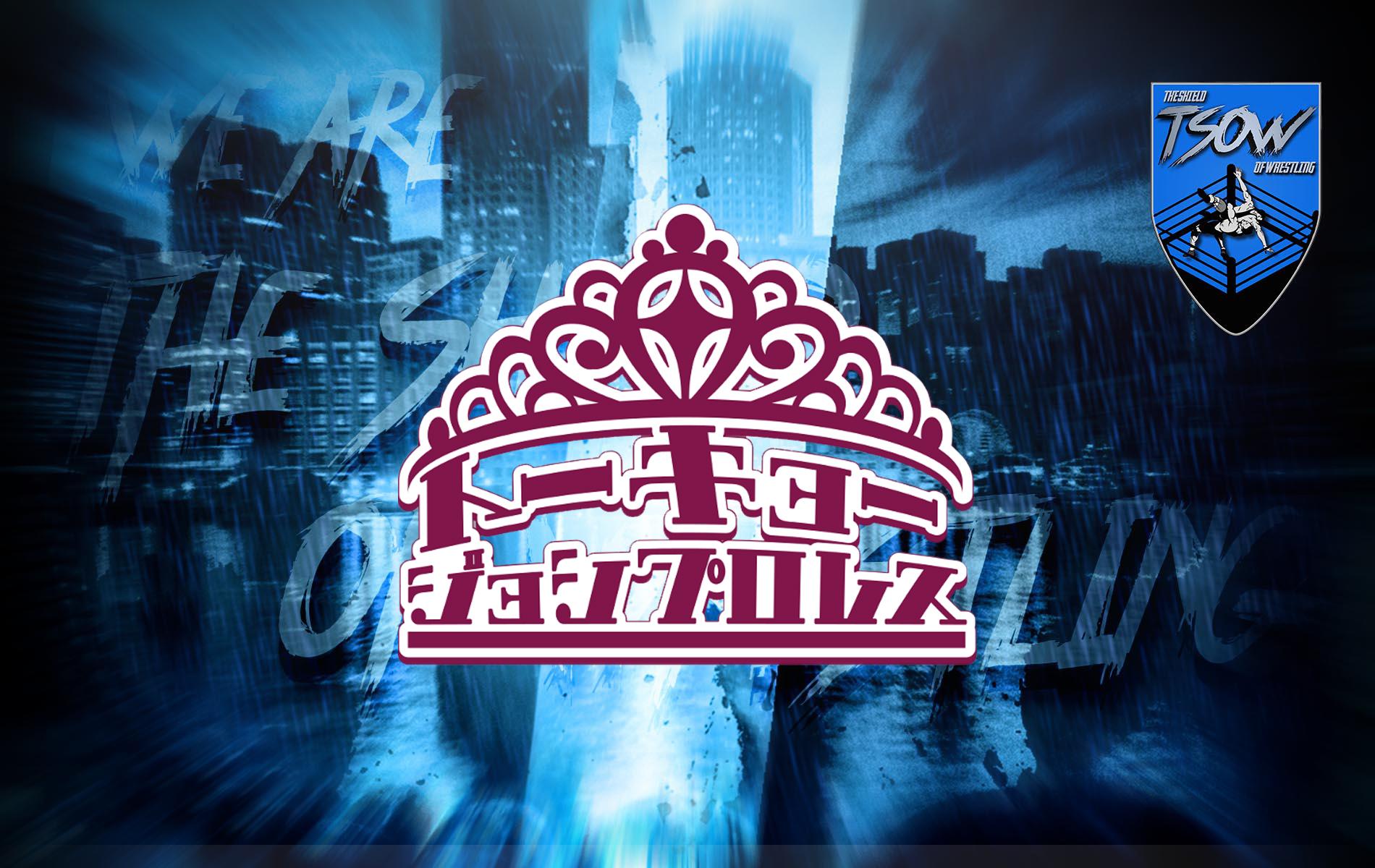 Tokyo Joshi Pro-Wrestling: ritiro shock a soli 19 anni